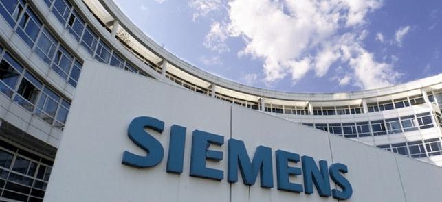 Foto: Siemens. Iberdrola, que posee cerca del 20% de Gamesa, tendrá alrededor de 8% de las acciones de la empresa resultante.