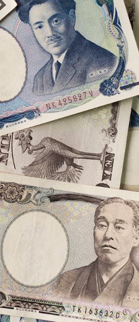 Foto: Commons. Se espera que el yen vuelva a mostrar una tendencia hacia el nivel de 100 yenes por dólar rumbo al 29 de julio, cuando se anticipa la implementación de medidas adicionales de política monetaria acomodaticia.